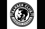 The Barber Club | Барбершоп в Москве. Мужские стрижки, опасное бритье, моделирование бороды, укладка.